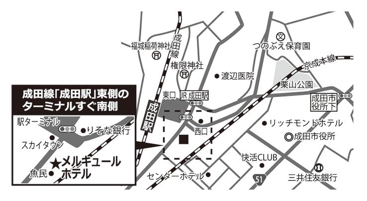 メルキュールホテル地図