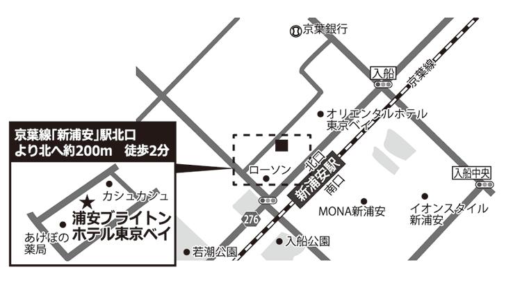 浦安ブライトンホテル東京ベイ地図