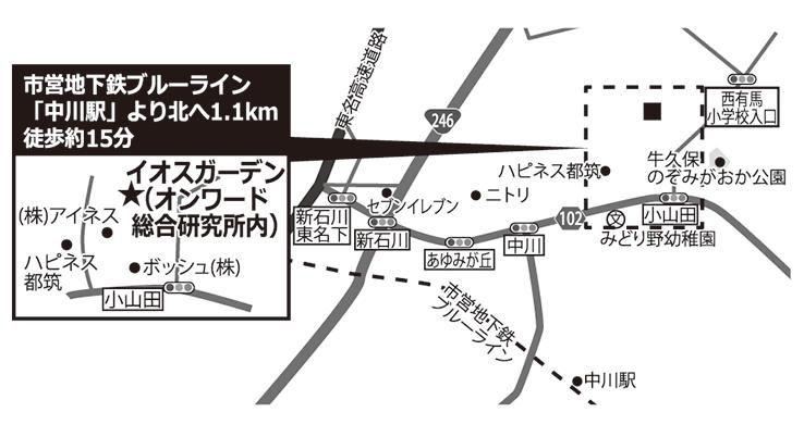 イオスガーデン地図