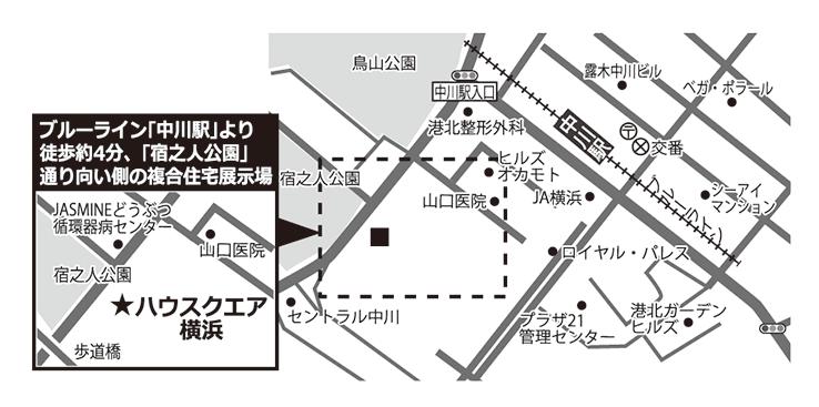 ハウスクエア横浜地図