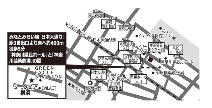 ワークピア横浜地図
