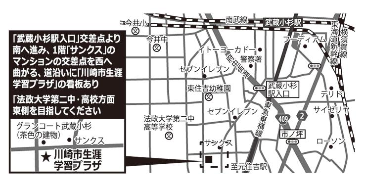 川崎市生涯学習プラザ地図