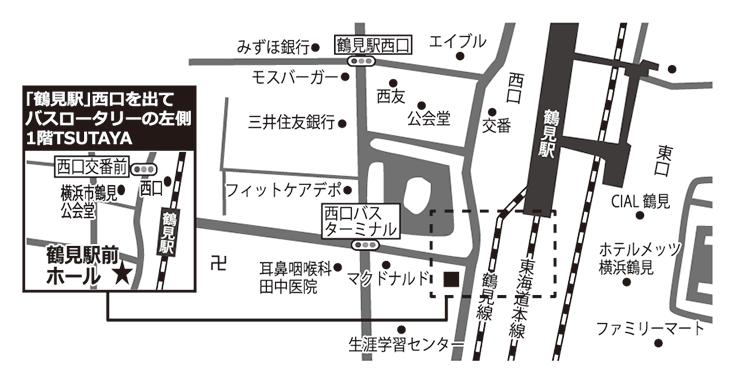 鶴見駅前ホール地図