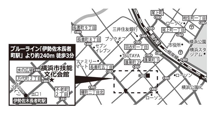 横浜市技能文化会館地図