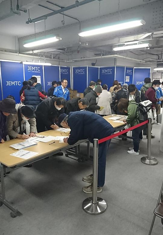 ジェムテクノートパソコン有償譲渡会in愛知_写真