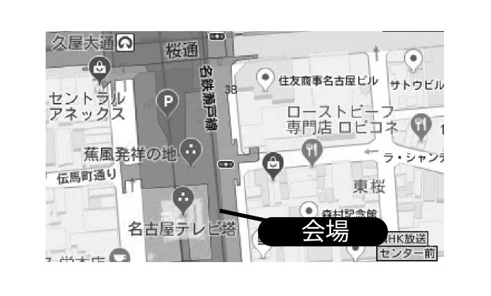 名古屋テレビ塔地図