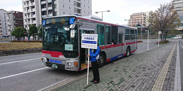 ジェムテクノートパソコン有償譲渡会in神奈川_写真