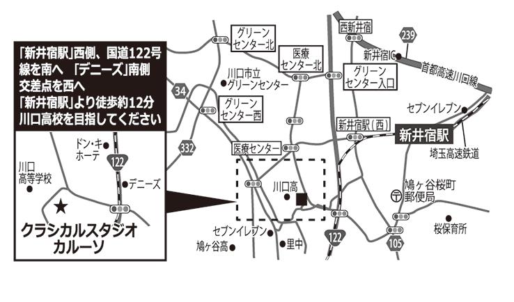クリスタルスタジオカルーソ_地図