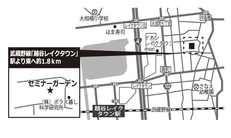セミナーガーデン_地図