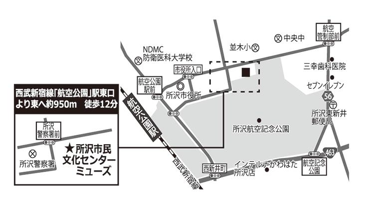 所沢市民文化センターミューズ_地図
