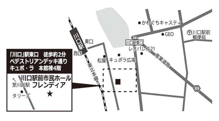川口駅前市民ホールフレンディア_地図