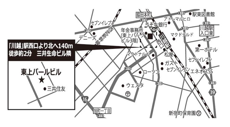 東上パールビル_地図
