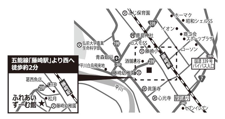 藤崎町ふれあいずーむ館