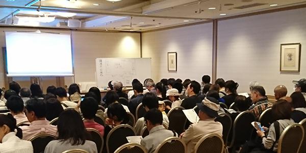 ジェムテクノートパソコン有償譲渡会in東京_写真