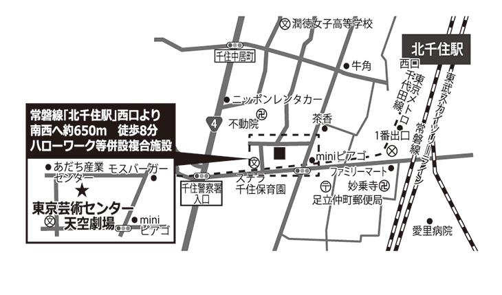 東京芸術センター天空劇場