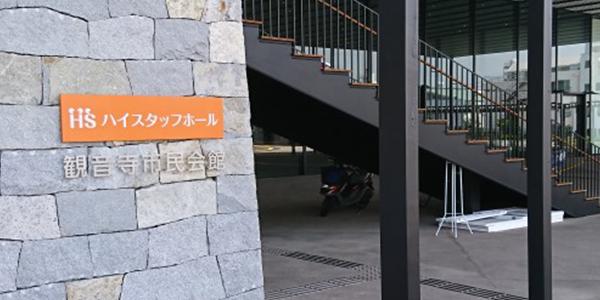 ジェムテクノートパソコン有償譲渡会in香川_写真