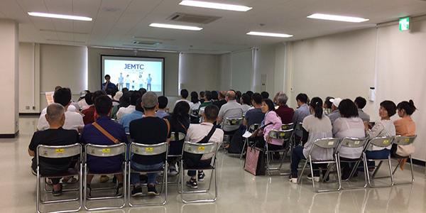 ジェムテクノートパソコン有償譲渡会in広島_写真