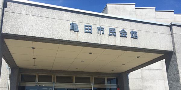 ジェムテクノートパソコン有償譲渡会in新潟_写真