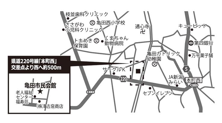 亀田市民会館