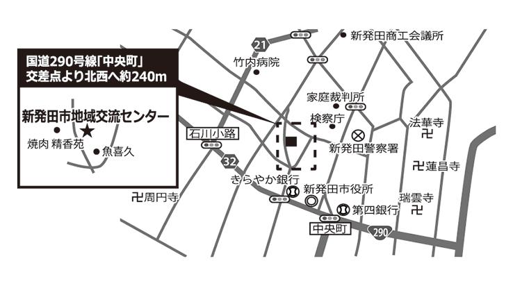 新発田市地域交流センター