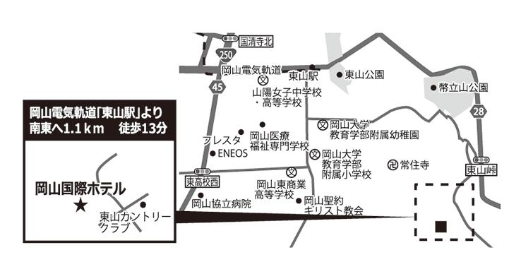 岡山国際ホテル