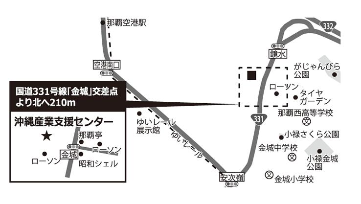 沖縄産業支援センター