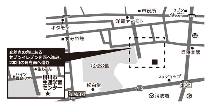 掛川市生涯学習センター