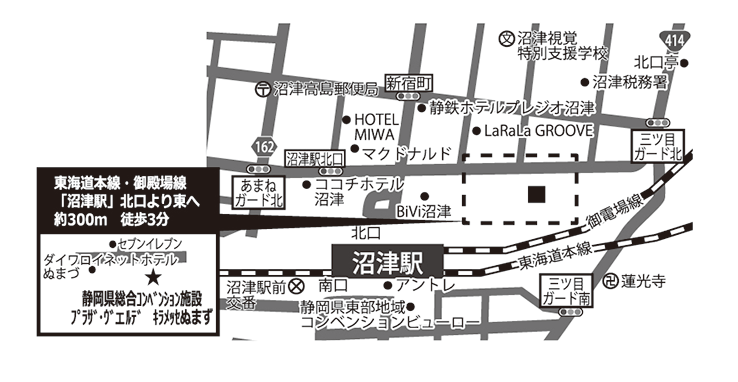 静岡県総合コンベンション施設