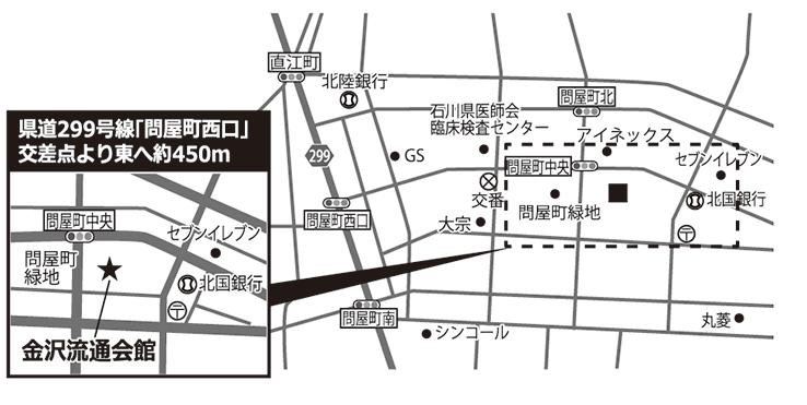 金沢流通会館