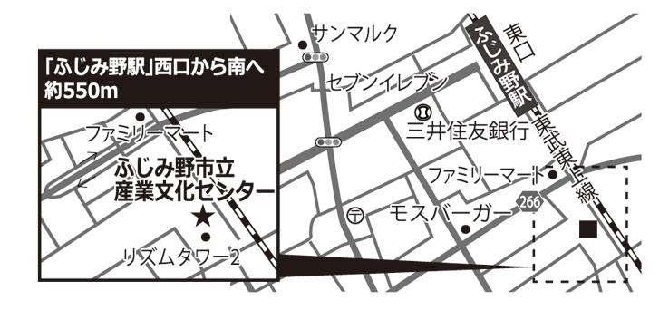 ふじみ野市立産業文化センター