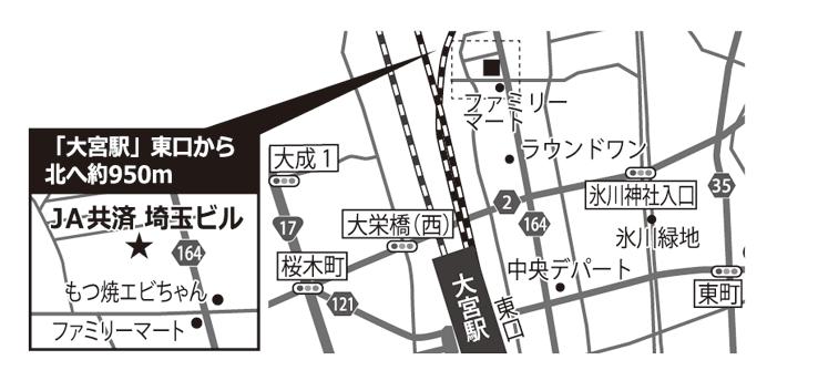 JA共済埼玉ビル