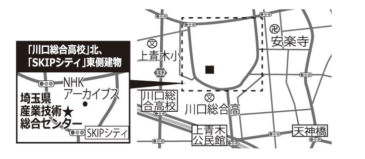 埼玉県産業技術総合センター