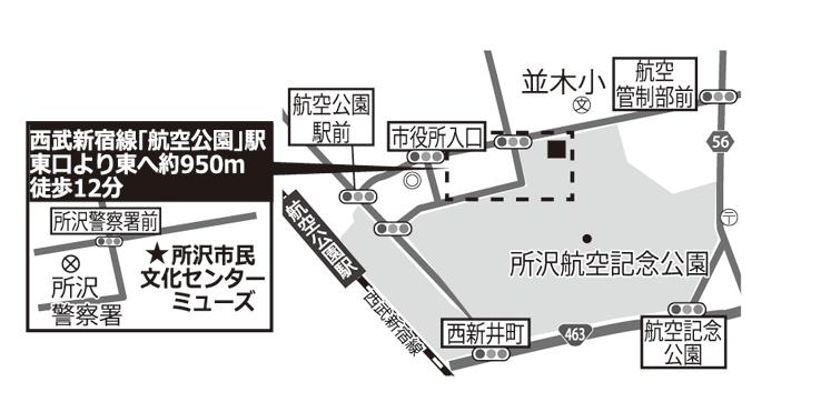 所沢市民文化センター ミューズ