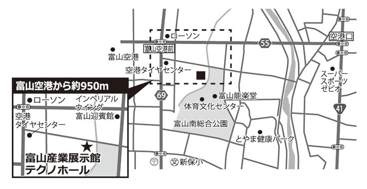 富山産業展示館テクノホール