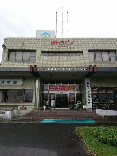 ジェムテクノートパソコン有償譲渡会in宮崎_写真