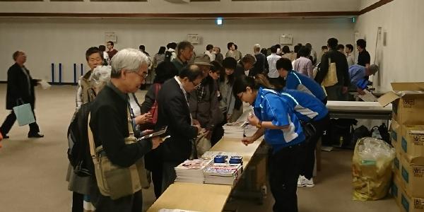 ジェムテクノートパソコン有償譲渡会in千葉_写真