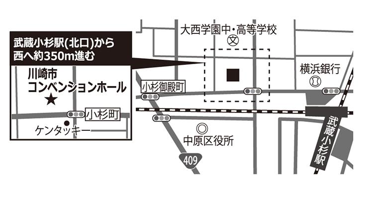 川崎市コンベンションホール