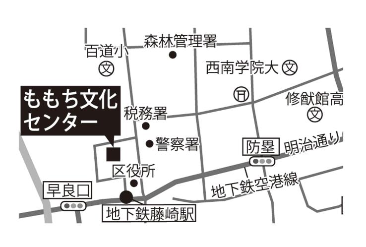福岡県立ももち文化センター