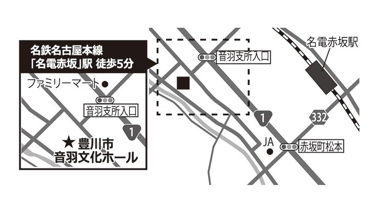 豊川市音羽文化ホール