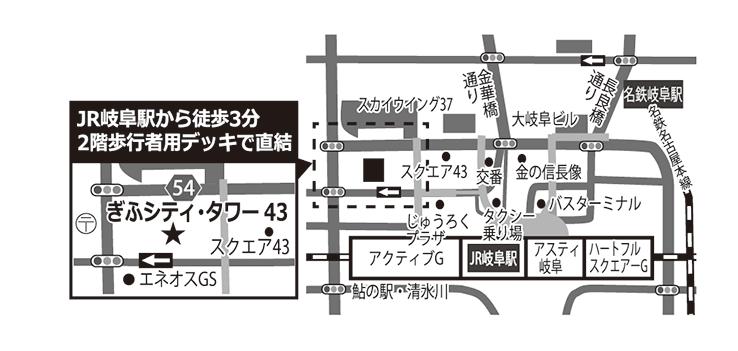 ぎふシティタワー43