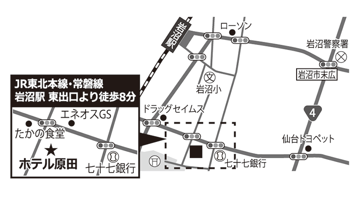 ホテル原田