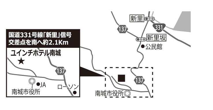 ウエルネスリゾート沖縄休暇センター