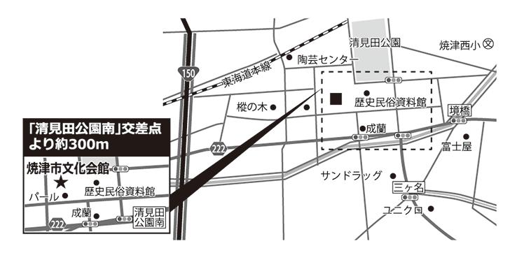 焼津市文化会館