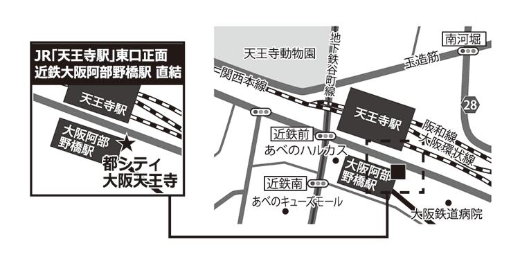都シティ大阪天王寺