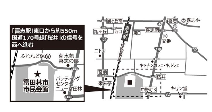 富田林市市民会館レインボーホール