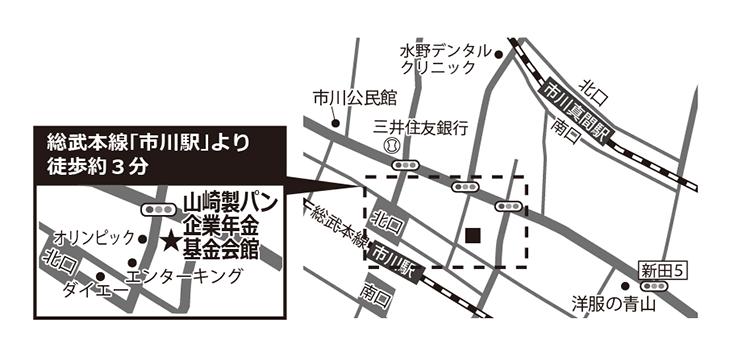 山崎製パン企業年金基金会館