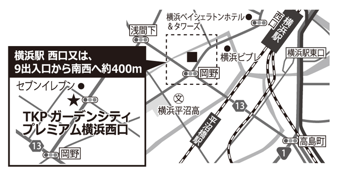TKPガーデンシティプレミアム横浜西口