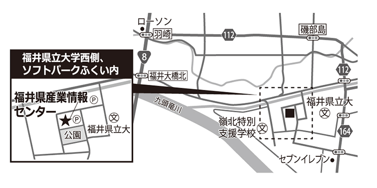福井県産業情報センター
