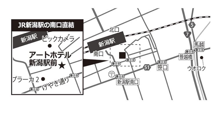 アートホテル新潟駅前