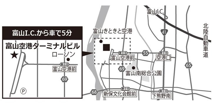 富山空港ターミナルビル